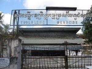 S-21 oftewel Tuol Sleng